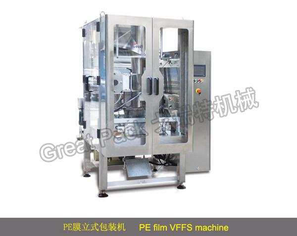 PE膜立式包装机