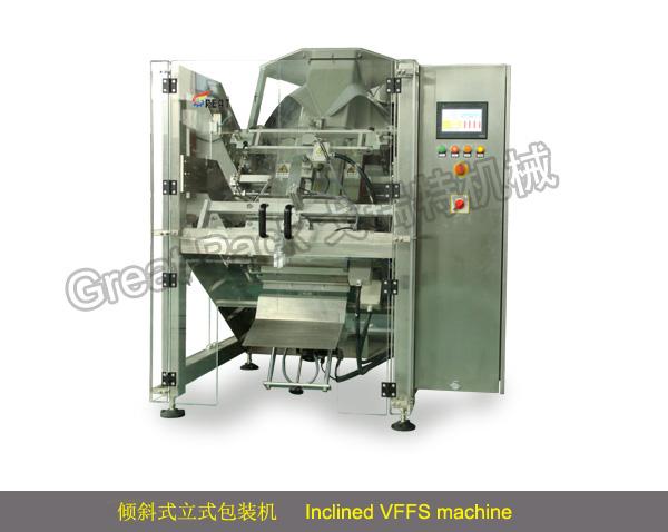 GP800倾斜式包装机