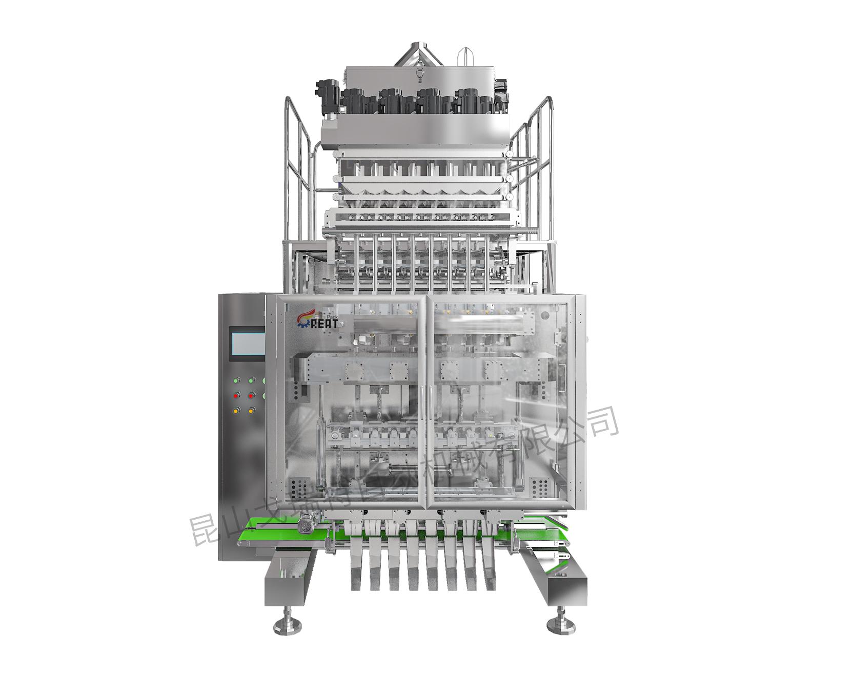 全自动八列粉剂包装机 自动粉末包装机