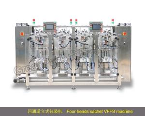 GP240F四通道包装机
