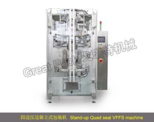GP720HC插角四边压边包装机