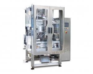 单列PE膜立式包装机 奶粉面粉包装机