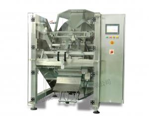 倾斜式全自动包装机GP800