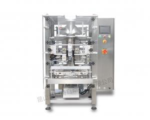 大型立式包装机 糖果干果冷冻食品包装机